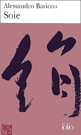 http://bazar-de-la-litterature.cowblog.fr/images/Livres/soie.jpg